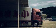 Planificación del Transporte y Relaciones con el Cliente