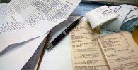 Gestión Censal, Notificación de Actos y Emisión de Documentos de Gestión Tributaria