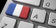 Curso de Francés B2
