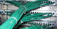 Interconexión de Redes Privadas con Públicas